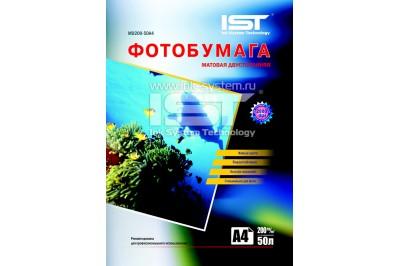 Фотобумага матовая двусторонняя 200гр/м, А4 (21х29.7), 50 л, (MD200-50A4) IST
